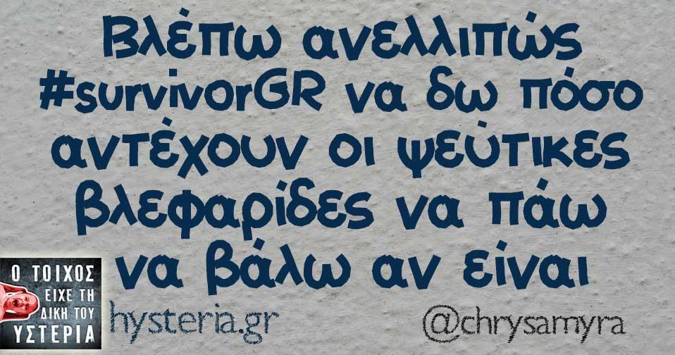 chrysamyra_5