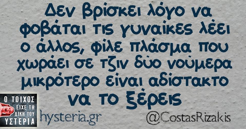 CostasRizakis_a