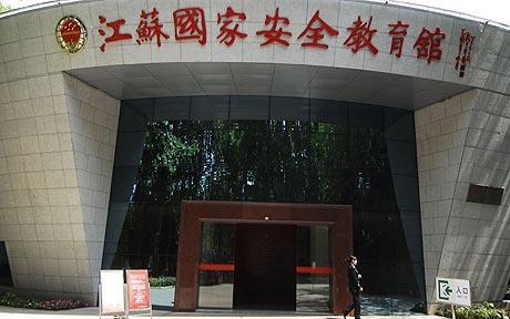 jiangsu_centre_1394233c