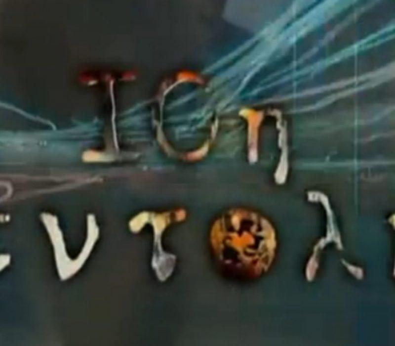 logo 10is entolis