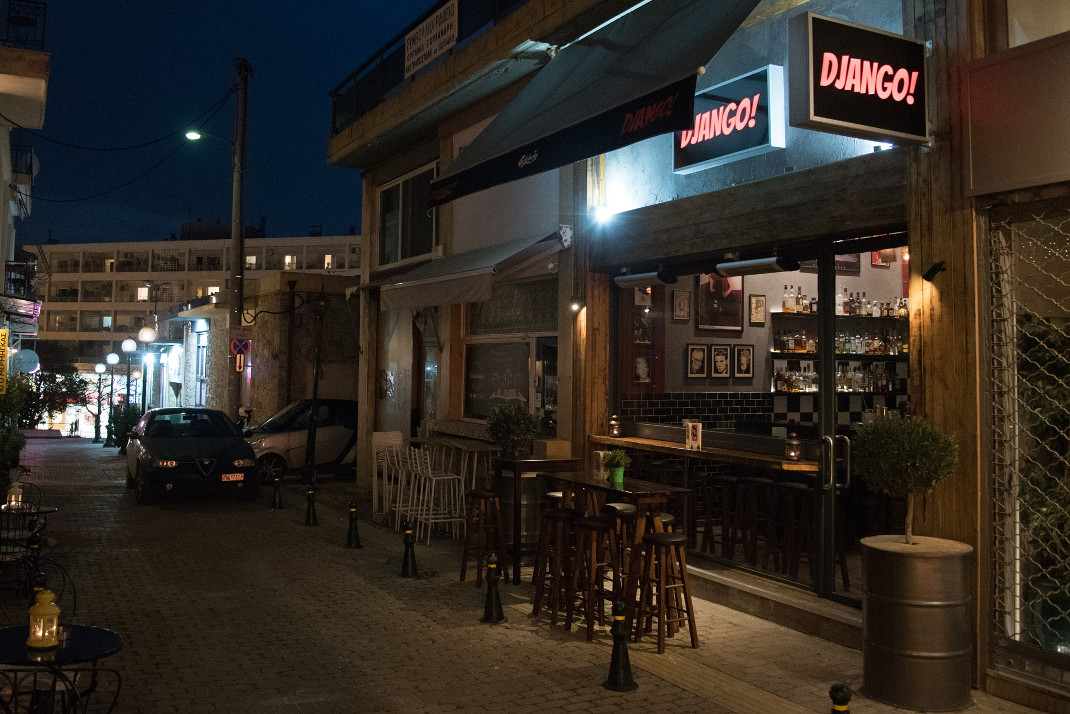 django-bar